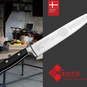 Шеф-нож кованый Готтис 181 2