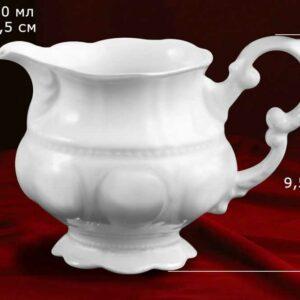 Молочник низкий 250 мл Соната Императорский Леандер 0000 2