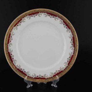 Блюдо круглое 30 см Кристина красная лилия Thun 2