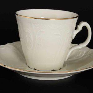 Набор чайных пар ведерко 200 мл Белый узор Be-Ivory Bernadotte 2