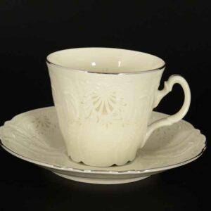 Набор чайных пар ведерко 200 мл Платиновый узор Be-Ivory Bernadotte 2