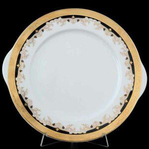 Тарелка для торта 27 см Кристина черная лилия Thun 2