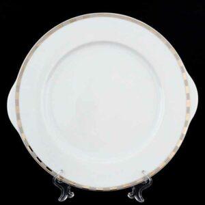 Тарелка для торта 27 см Опал платиновые пластинки Thun 2
