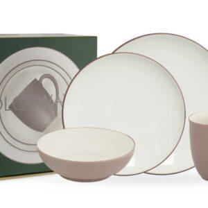 Наборы посуды с подарком Noritake Цветная волна бежевый тонкий борт 4пр